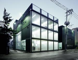 container-architektur (afa-magazin, s.10-13) | afa architekturmagazin - Container Architektur